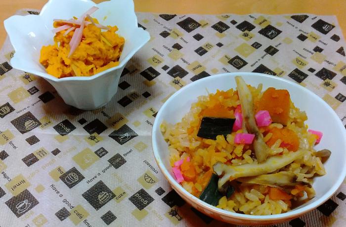 ☆1南瓜ときのこのだし炊きご飯・☆2南瓜のサラダ